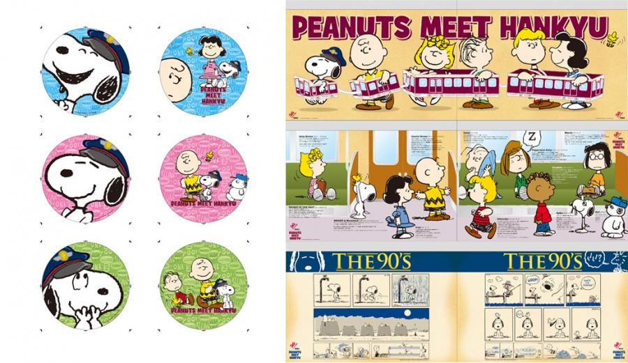 左:各線で異なるヘッドマーク、右:車内吊りポスターのイメージ (c) 2016 Peanuts Worldwide LLC