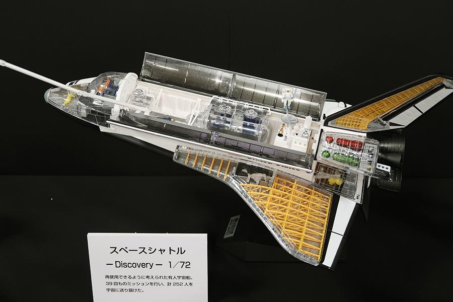 スペースシャトルの模型なども並んでいる