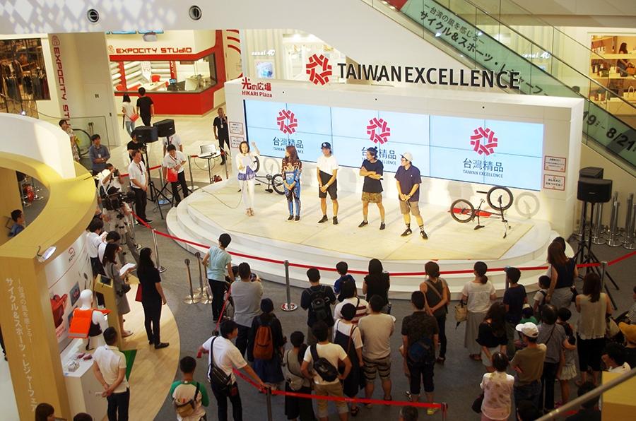「ららぽーとEXPOCITY」で開幕した『台湾エクセレンス サイクル&スポーツフェア』(8月19日)