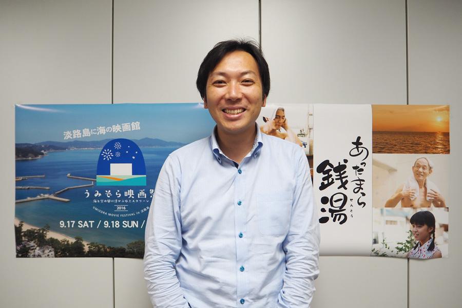 本映画祭を企画した映像ディレクターの大継康高さん