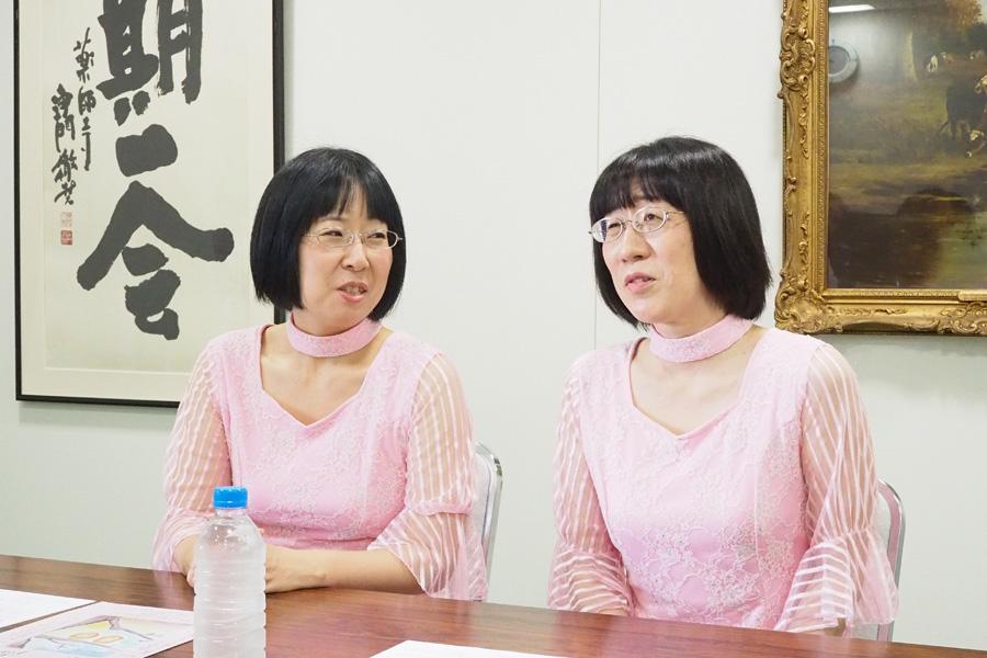 会見の阿佐ヶ谷姉妹