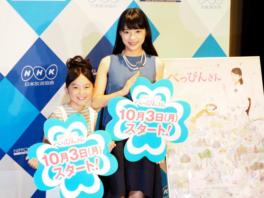 ヒロイン・すみれ役の芳根京子(右)とその幼少期を演じた渡邉このみ