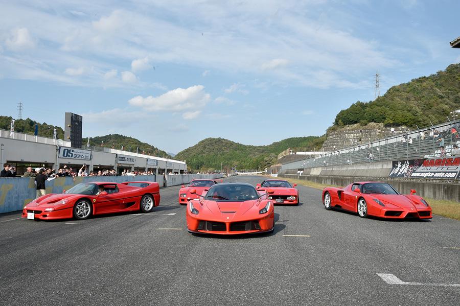 当日も様々なタイプのフェラーリが登場する予定