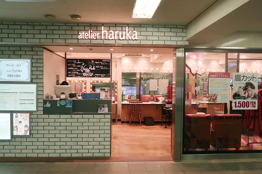 阪急梅田駅の構内にあるので、ユニバーサル・スタジオ・ジャパンなどのイベント会場にもアクセスしやすい