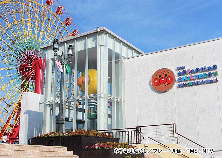 1階のショッピングモールにはカフェやショップがあり、自由に楽しめる。記念イベントはモール内のアンパンマン広場で開催