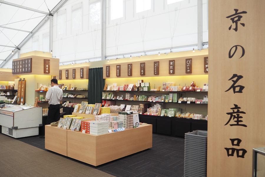 約30店舗の京ブランド商品が集結するマルシェ
