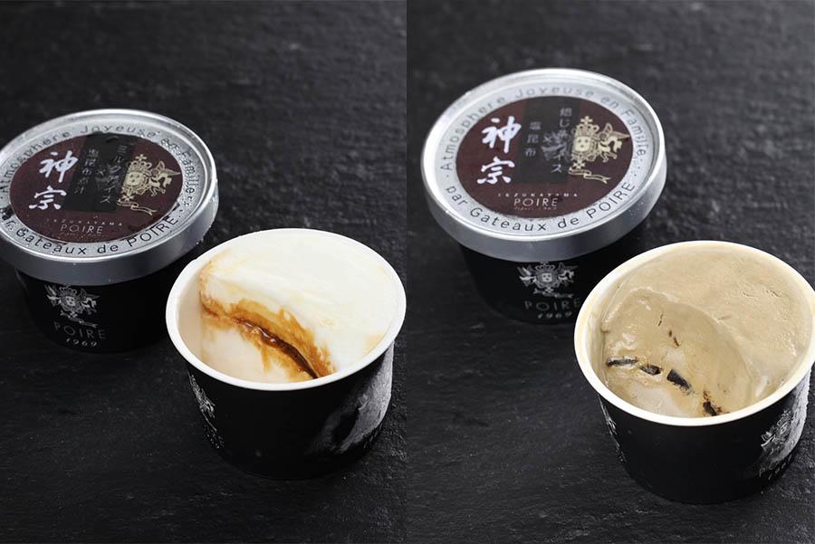 旨味アイスクリーム。左からミルクアイス&塩昆布煮汁497円、ほうじ茶アイス&塩昆布540円
