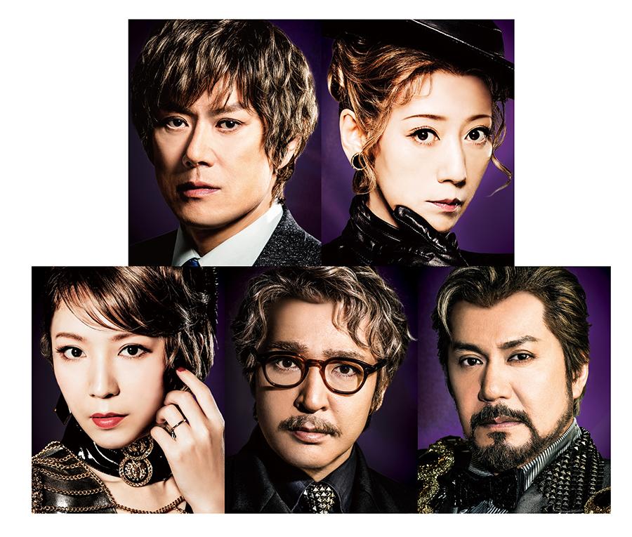 左上から山口祐一郎、涼風真世、<br />瀬奈じゅん、石川禅、今井清隆