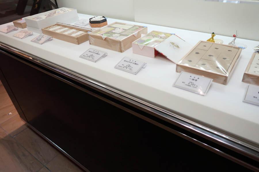 9月20日までは、百貨店に出店したことがない1804年創業「亀末廣」も登場しているのも見逃せない