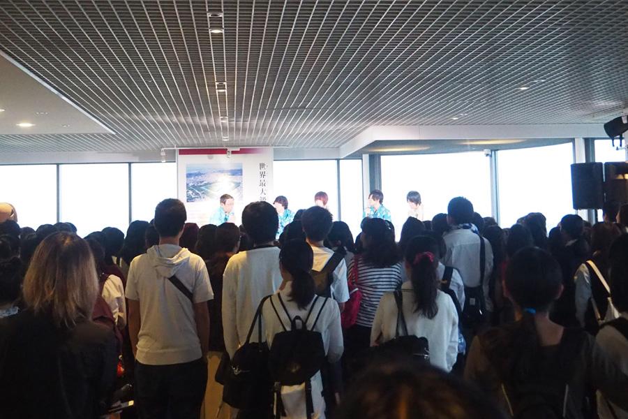 200人のファンが集結した堺市役所高館の展望ロビー