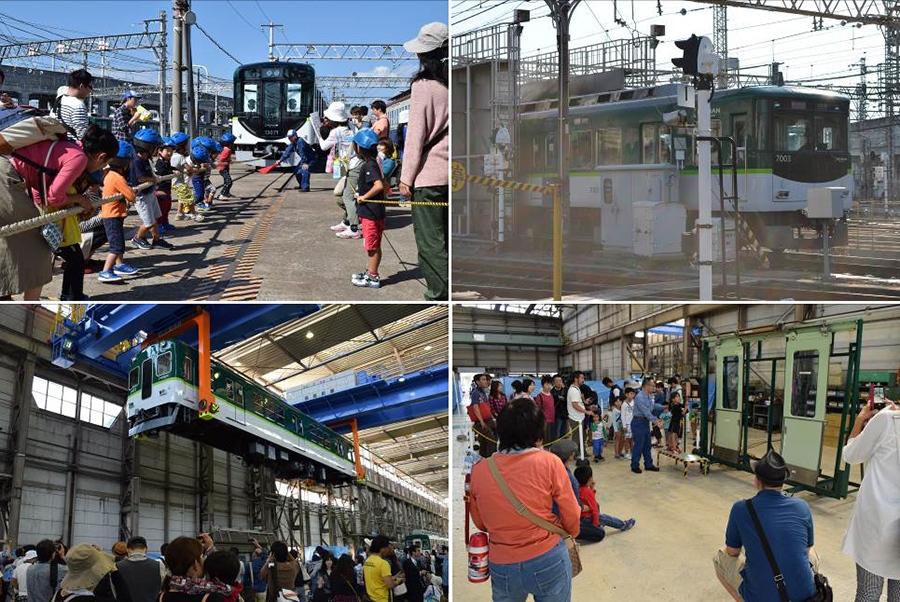 過去の京阪電鉄『ファミリーレールフェア』の模様