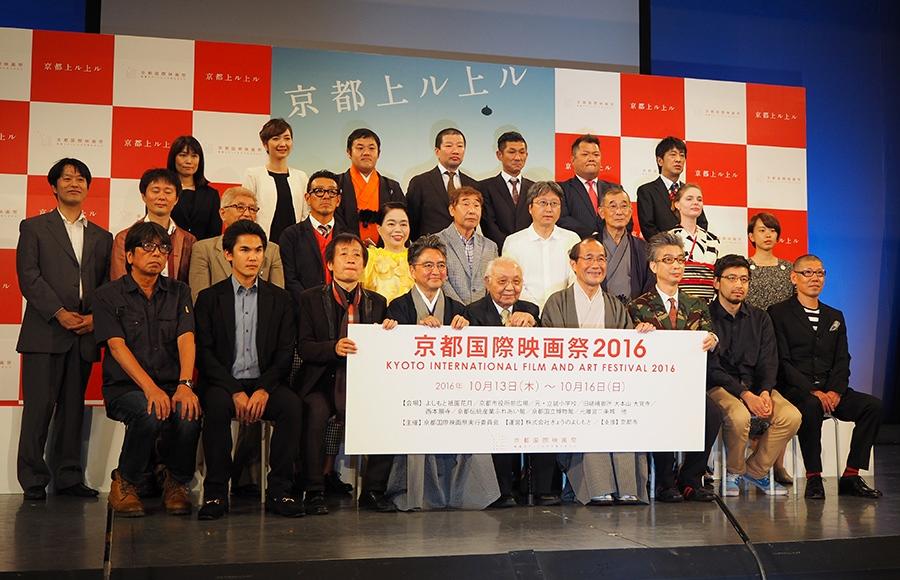 前列中央が中島貞夫監督。会見には門川京都市長、中村伊知哉実行委員長、奥山プロデューサーらも参加