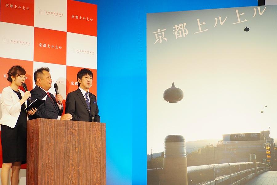 世界遺産「元離宮二条城」含む18会場で開催される『京都国際映画祭2016』