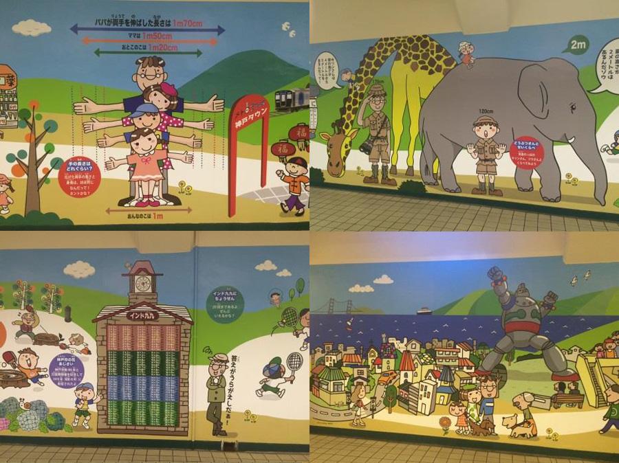 子どもとの会話もはずむ楽しいイラスト。神戸の街並みには鉄人28号の姿も