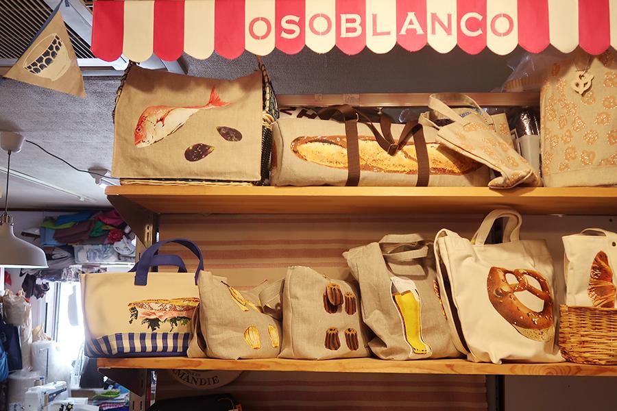 パン雑貨も人気なオソブランコ。9月3日は18時からレセプションパティも。参加費500円