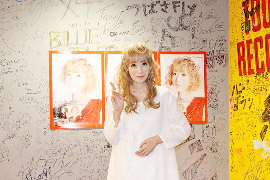 限定盤のDVDには、今年4月に開催された京都芸術劇場 春秋座でのライブを収録