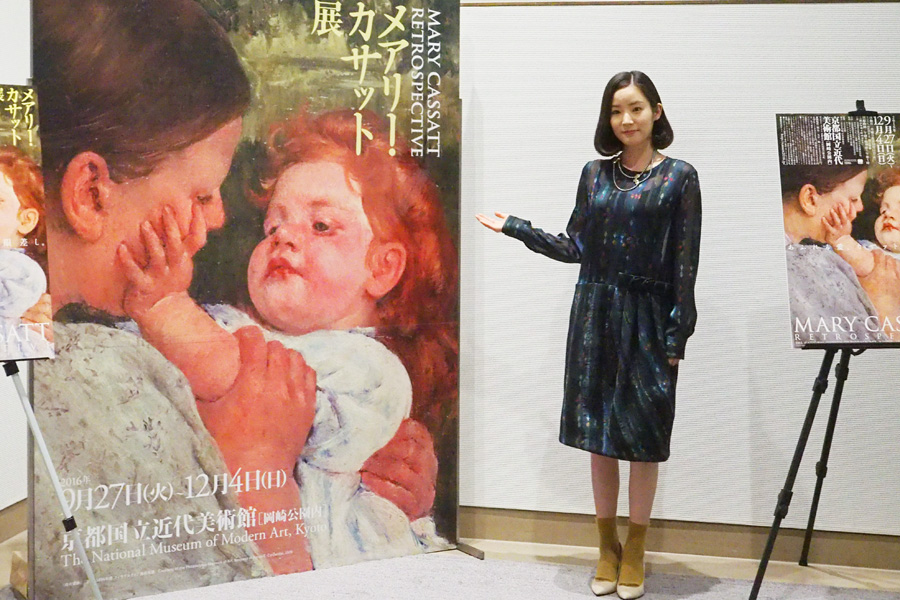 メアリー・カサットの『ふたりの姉妹』という作品が1番想像力をかきたてられたと語った蓮佛