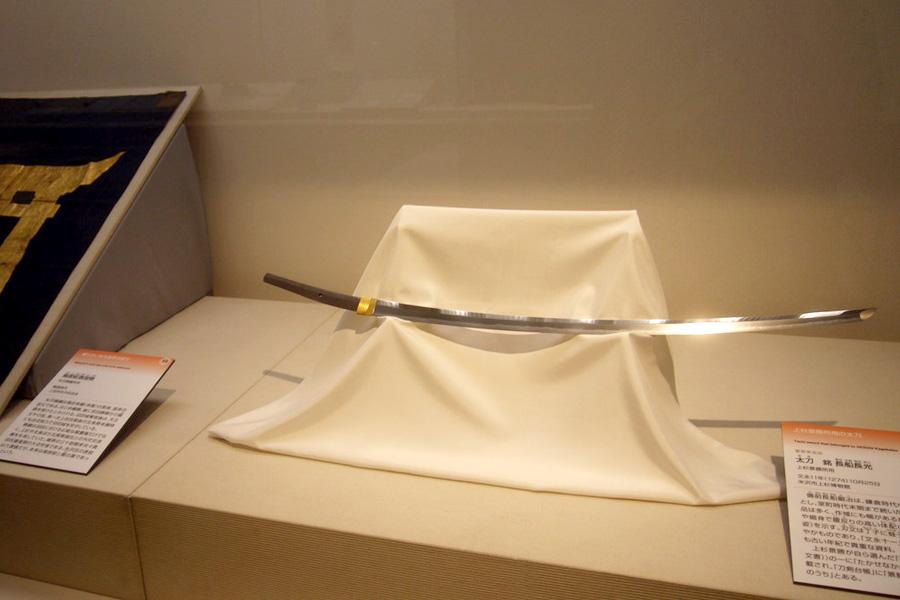 1274年に製造された太刀「銘 長船長光」