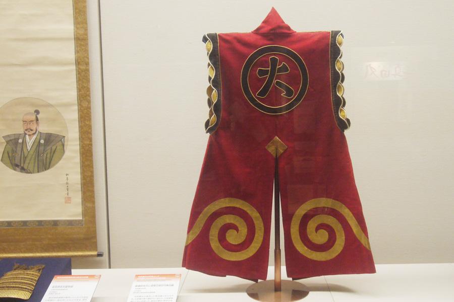 大阪限定公開の陣羽織。毛利勝永の形見として山内家に収められた