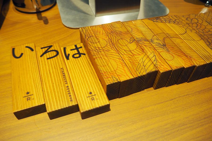 格子の一部をリサイクルし、西陣織の原画をデザインした待ち札