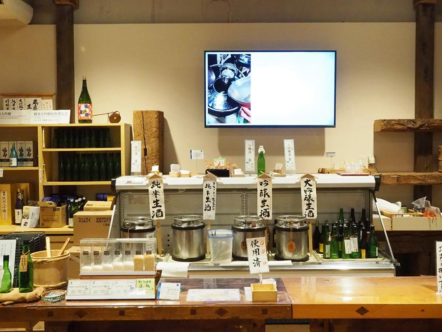 純米生酒、吟醸生酒、大吟醸生酒など、蔵ならではの生酒を飲み比べできる
