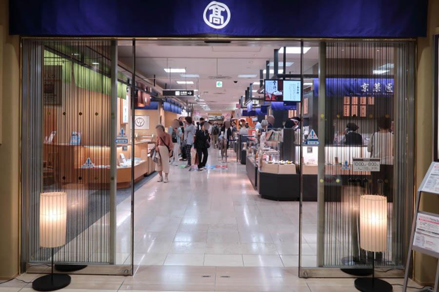 地階、東出入口には和菓子売場のみに掲げるのれん