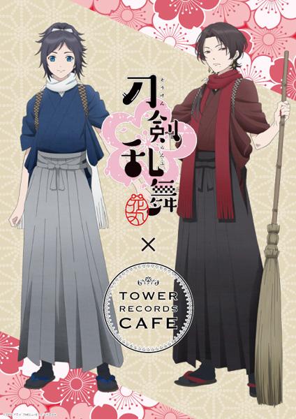 TVアニメ『刀剣乱舞 -花丸-』のコラボカフェが梅田に登場