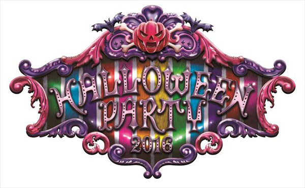 『HALLOWEEN PARTY 2016』