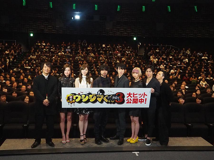 左から山口雅俊監督、筧美和子、白石麻衣、山田孝之、本郷奏多、最上もが、崎本大海、やべきょうすけ