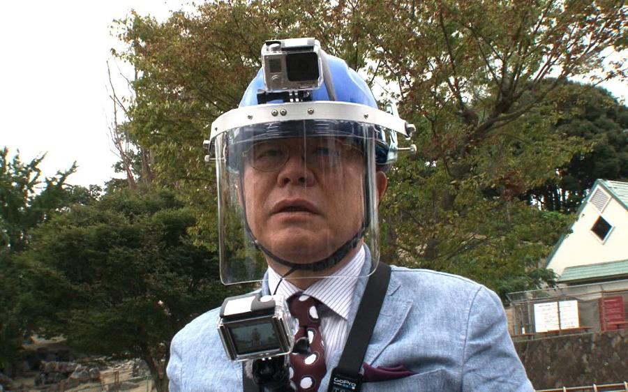 ヘルメットカメラを装着し、体当たりリポートに挑戦した猪瀬元知事