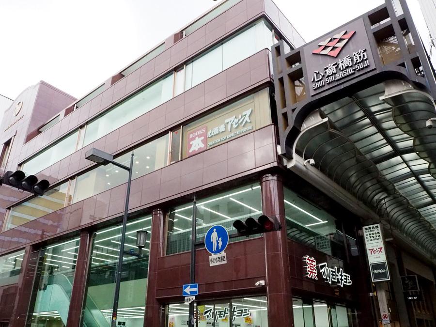 1・2階にはドラッグストアが。書店には店内奥のエレベーターか階段で上がるのは、以前と同じ