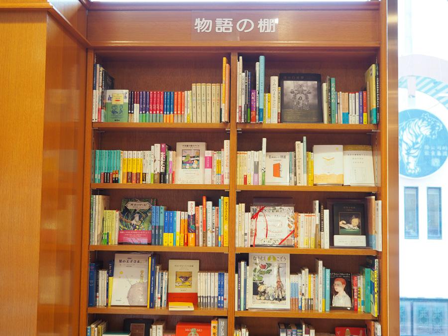 当初のテーマ別コーナーは児童書の展開。今後は小説の棚でもテーマを立てていきたいという