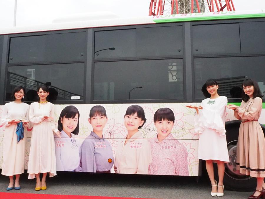 右から出演者の百田夏菜子、芳根京子、谷村美月、土村芳。各自、ラッピングバスにサインをした