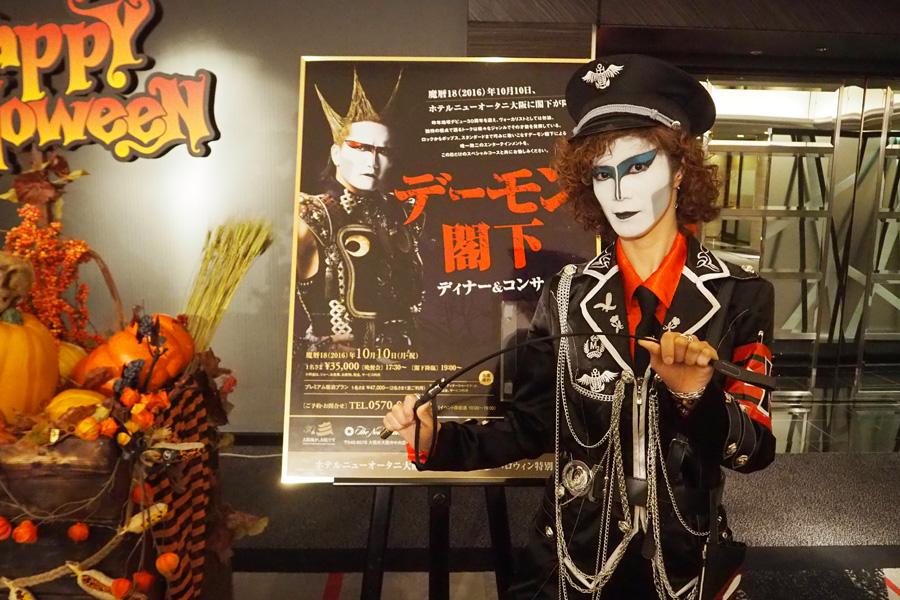 閣下メイクで参戦した大阪在住の女性も、30年来のファンだそう