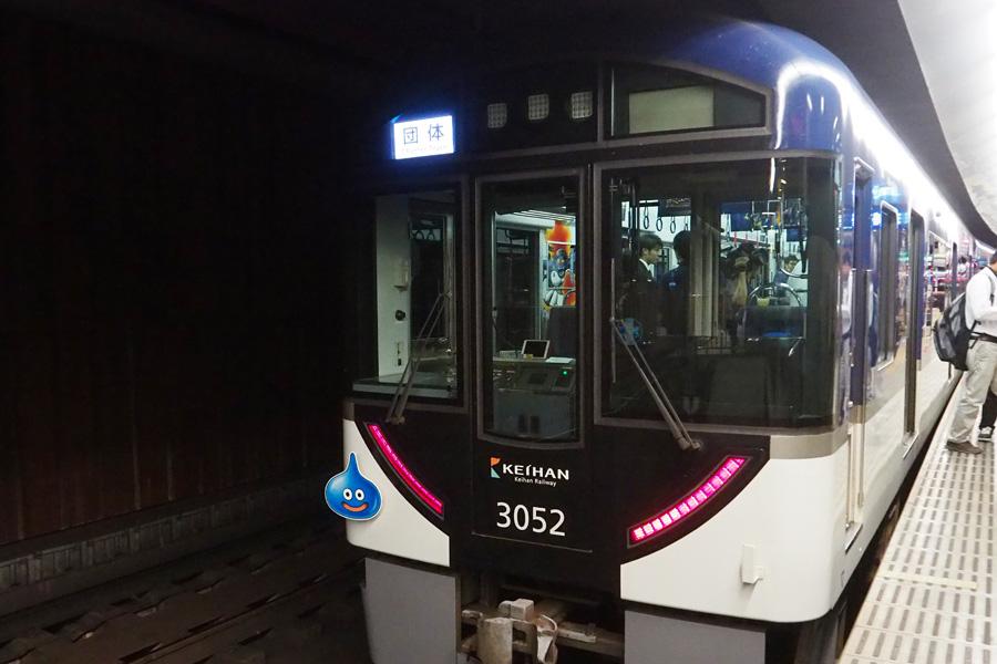 『ドラゴンクエスト30周年記念特別電車』(7日・中之島駅)