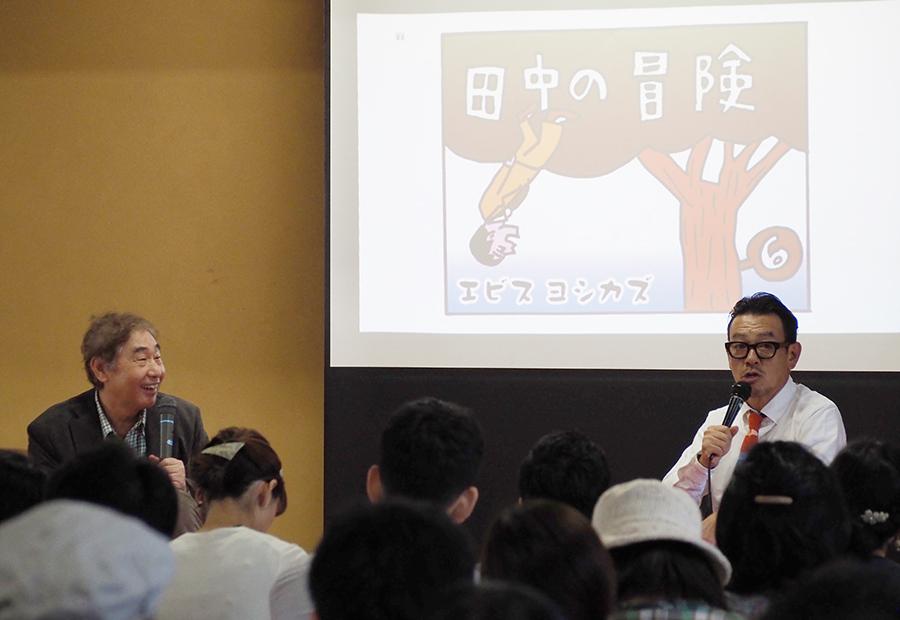 元・立誠小学校でおこなわれたトークショー(左が蛭子能収、右が進行役の清水圭)