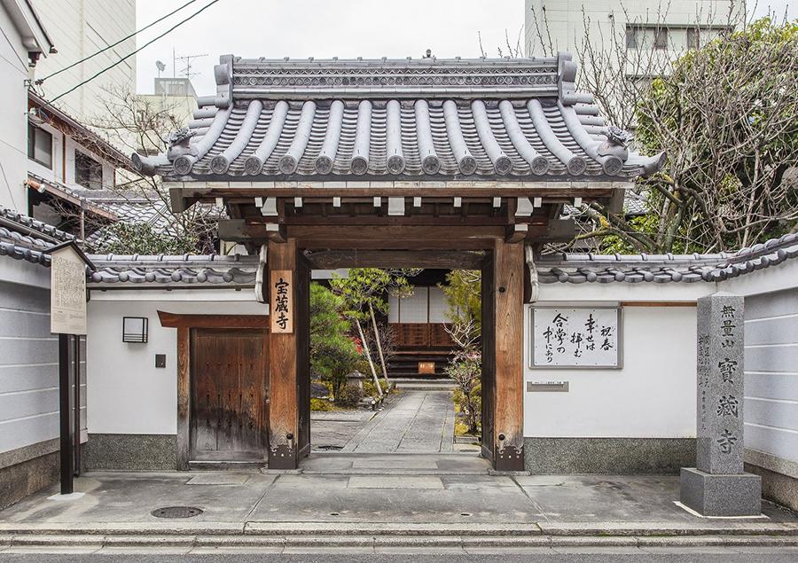 開創1269年の宝蔵寺は、若冲が商人として活躍した錦市場の近く、京都繁華街の裏寺町にある