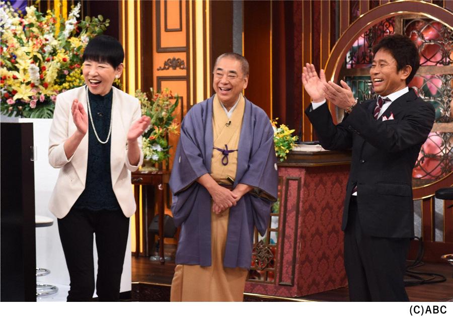 (左から)和田アキ子、三遊亭好楽、浜田雅功