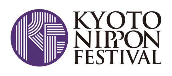 『KYOTO NIPPON FESTIVAL ~Autumn Leaves 2016~』