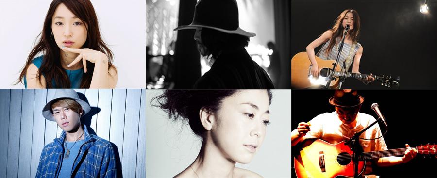 (左上から)安藤裕子、大橋トリオ、片平里菜、(2段目左から)川畑要(CHEMISTRY)、bird、向井秀徳