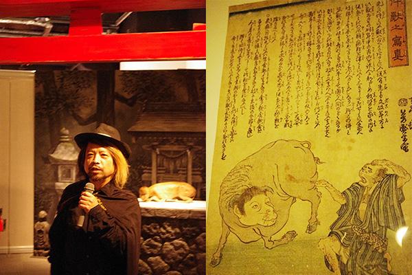 左は件(くだん)の所有者で、作家の木原浩勝さん。
