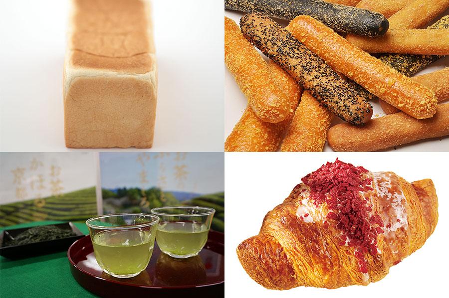 右上から、東急ホテルのスティックカレーパン、リッツ・カールトン京都のイスパハン、乃がみ はなれの生食パンが登場予定