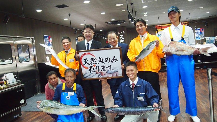 発表会には福井や高知などの漁師さんも参加。くら寿司の新しい取り組みに大いに期待していた(13日・貝塚市)