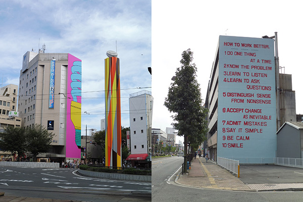 街なかに出現した巨大な作品は左から、マイケル・クレイグ=マーティン《Beacon》、リアム・ギリック《Faceted Development》、ペーター・フィッシュリ ダヴィッド・ヴァイス《How to Work Better》
