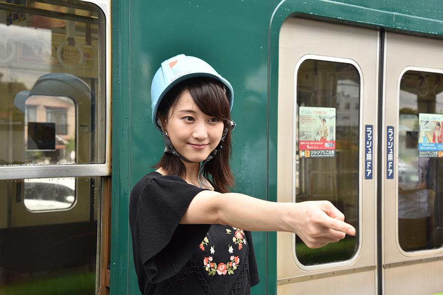 大好きな電車関係のロケで楽しそうな松井玲奈