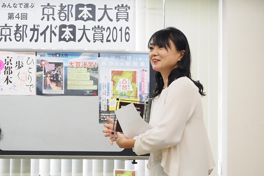 『第4回京都本大賞』に選ばれた『京都寺町三条ホームズ』の作者・望月麻衣さん