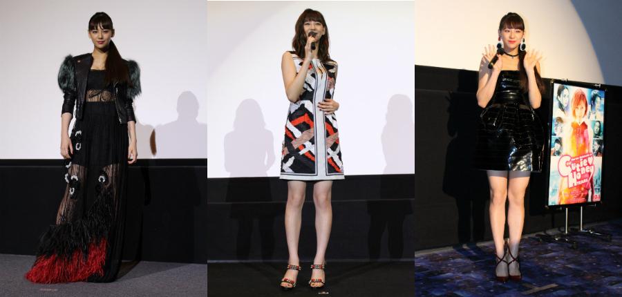 左から、梅田ブルク7、T・ジョイ京都、イオンシネマ大日での西内まりやの衣装