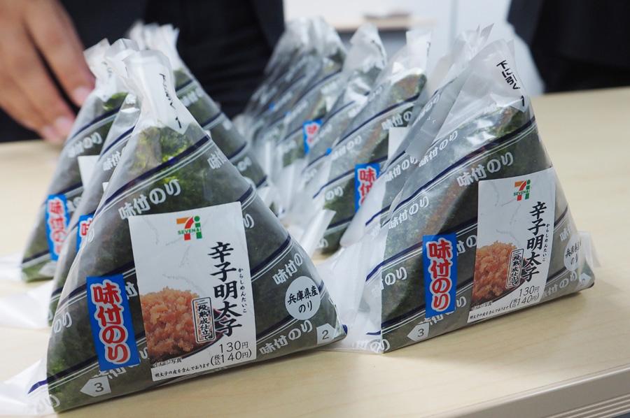 パッケージもリニューアルしたおにぎり「味付海苔辛子明太子(二段熟成仕立て)」140円