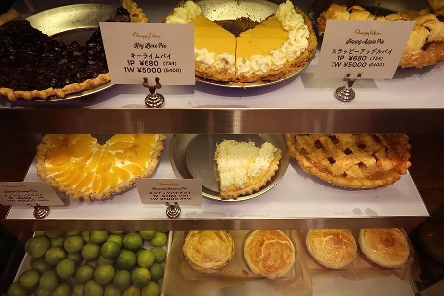 スイーツ系のパイはすべてテイクアウト可。ホールの場合は前日に予約を