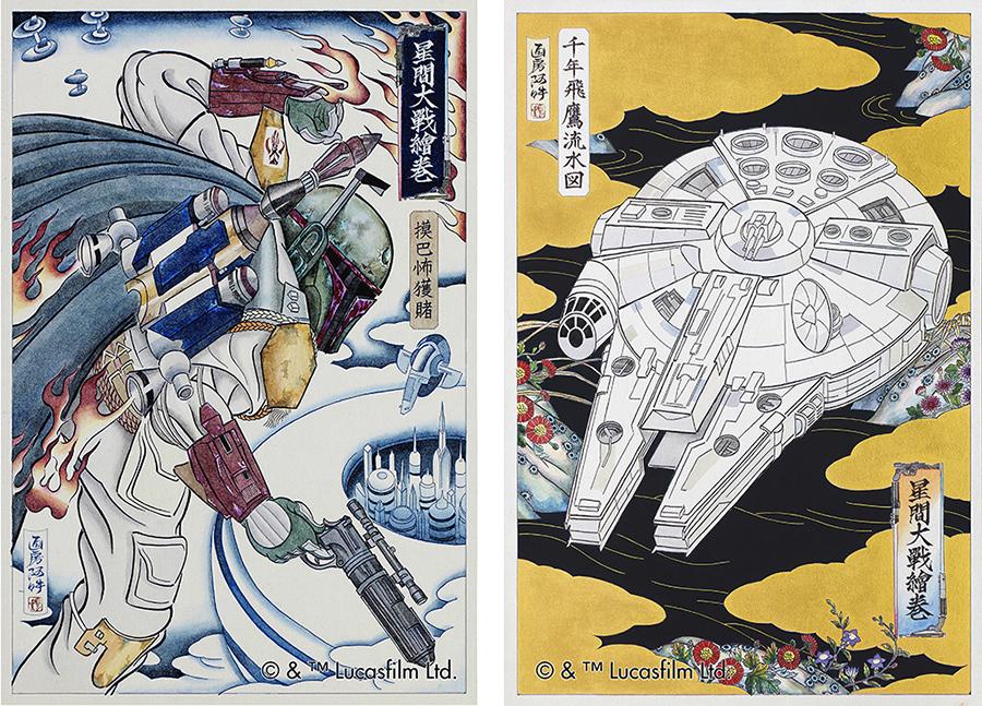 「摸巴怖獲賭  Ukiyo-e Star Wars Boba Fett」(左)と「千年飛鷹流水図 Ukiyo-e Star Wars Millennium Falcon」© &™ Lucasfilm Ltd.